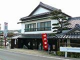 九州伊万里の甘い醤油 西岡醤油醸造元